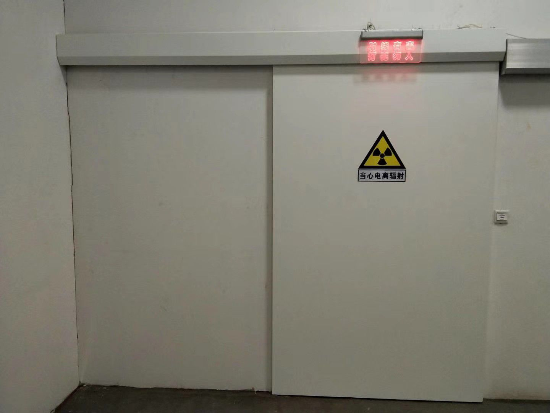 核医学防护门
